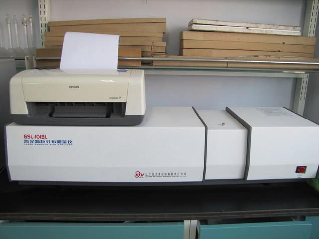 颗粒分析仪 吉林省水土保持科学研究院 高清图片